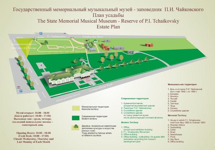 Вход в музей со стороны Ленинградского шоссе