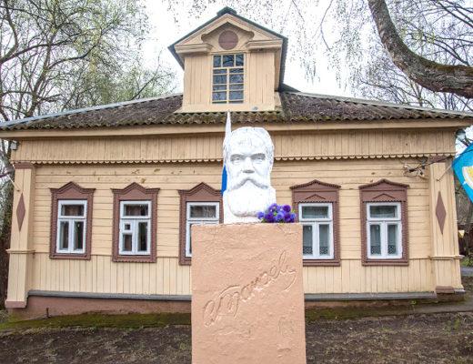 Дом-музей Сергея Ивановича Танеева в Дюдькове