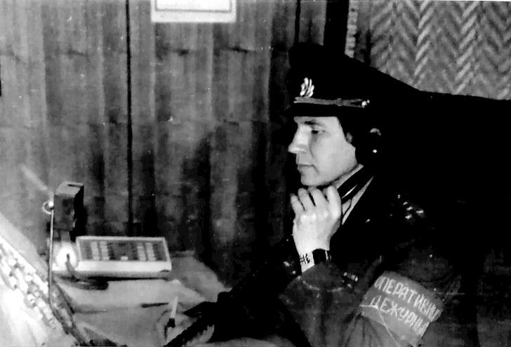 Оперативный дежурный 1988 год