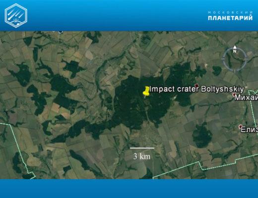 Район Болтышского кратера. Снимок из космоса.