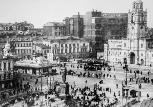 Страстная площадь. Автор Н. Грановский. 1924–1936 годы. Главархив Москвы