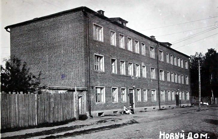 Первомайская дом № 26 фото 1934 г.
