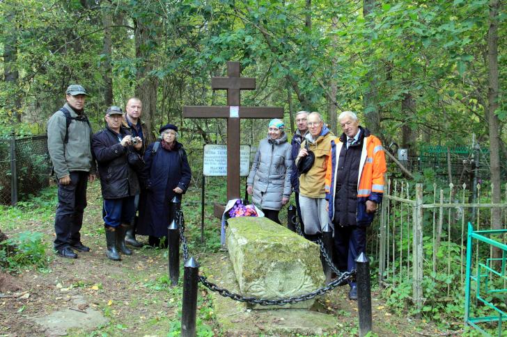 Группа краеведов и волонтеров