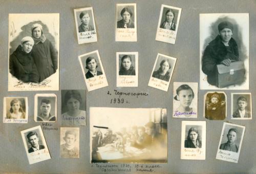 Фото из архива Веры Яковлевны (фото предоставил В.Кузьмин)