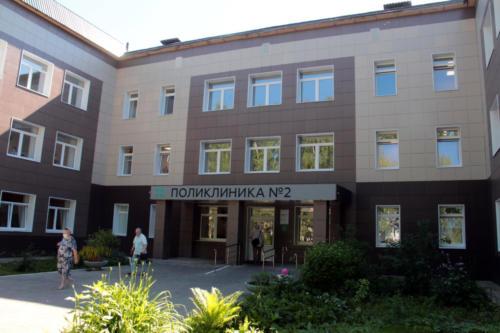 Поликлиника №2 (фото В.Кузьмина)