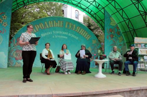 Второй день поэтического фестиваля «Навигатор» (усадьба Демьяново, фото и видео В.Кузьмин, май 2021 года)