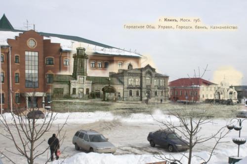 Фото-коллаж (Василий Кузьмин, 2020 год)