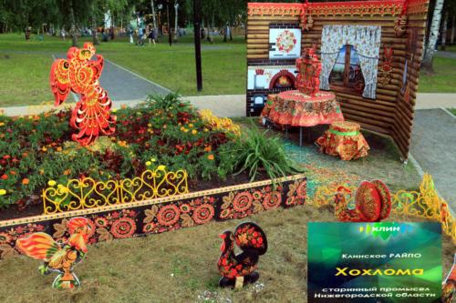 Парк «Вальс цветов», г.Клин (Василий Кузьмин, 2020 года)