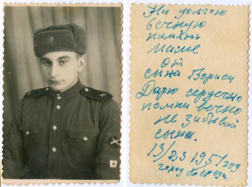 Спасенные фотографии (фото из архива В.Кузьмина)
