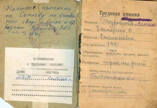 Поселок «Туркмен» (фото из архива В.Кузьмина)