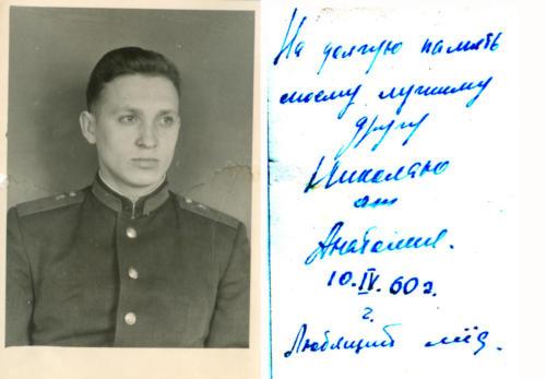 Фотографии вернулись к жизни (фото из архива В.Кузьмина)