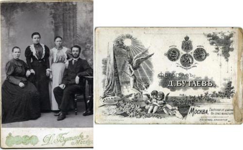 Д. Бутаев (Фото из архива В.Кузьмина)