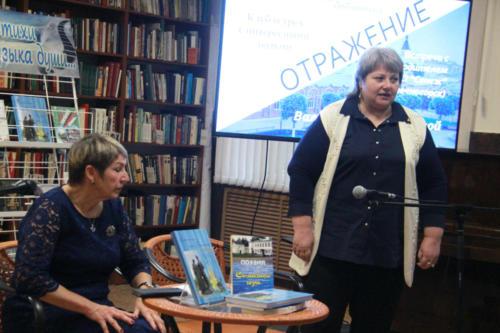 Фото В.Кузьмин, сентябрь, 2021