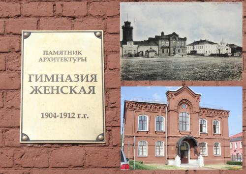 Бывшая женская гимназия, 1904-1912 гг, г.Клин, Советская площадь (фото из архива В.Кузьмина)