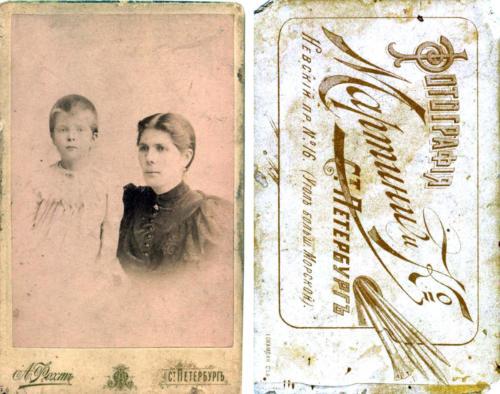 Мартини и К (Фото из архива В.Кузьмина)