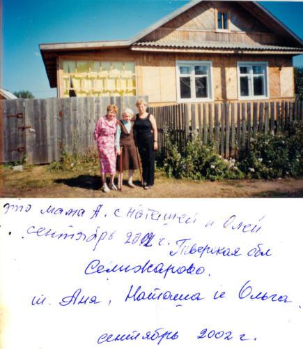 фото из архива В.Кузьмина