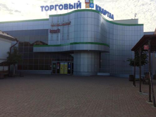 г.Клин, Советская площадь, торговый центр «Торговый квартал», бывший «7Я» (фото из архива сайта infoce-klin.ru, 2020 год)