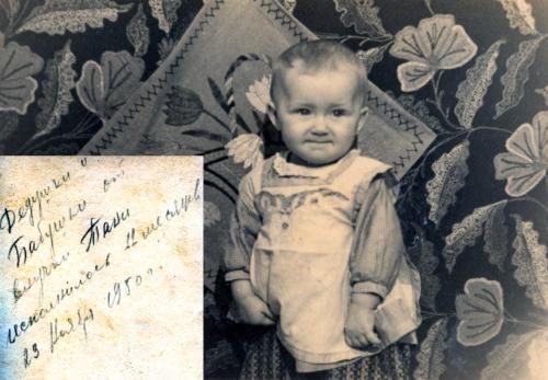 Поселок «Туркмен», архивные фото (Фото из архива В.Кузьмина)